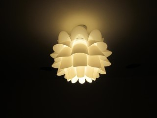 Ikea Light Fitting Lounge Townhouse